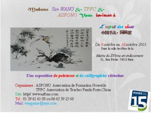 invitation-exposition-15